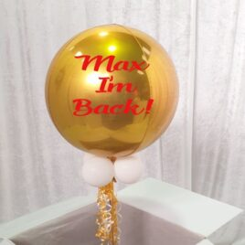 0753 Personalised Gold Orb Balloon in a box