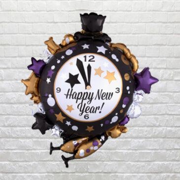 9609 Happy New Year Clock