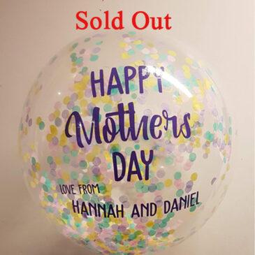 7050  Confetti Bubble Balloon